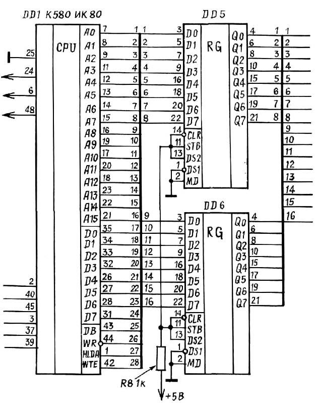 микросхемы 155-й серии.